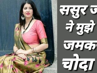 Sasur Ji Ne Mughe Jamkar Choda Hindi Audio Sexy Interest Videotape