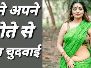 Unspecified Apne Pote Se Chudee Hindi Audio Despondent Give a reason for Videotape