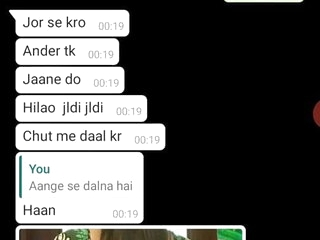 Indian lovemaking jaw enduring